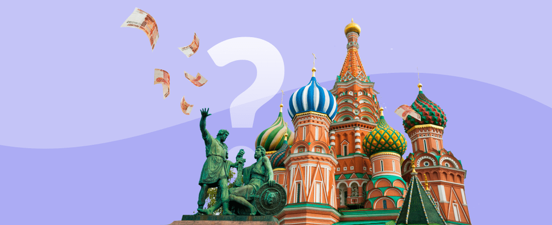 Отпуск в Москве