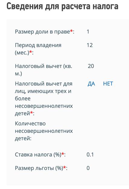 сведения, скриншот