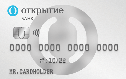 Opencard_kreditnaya