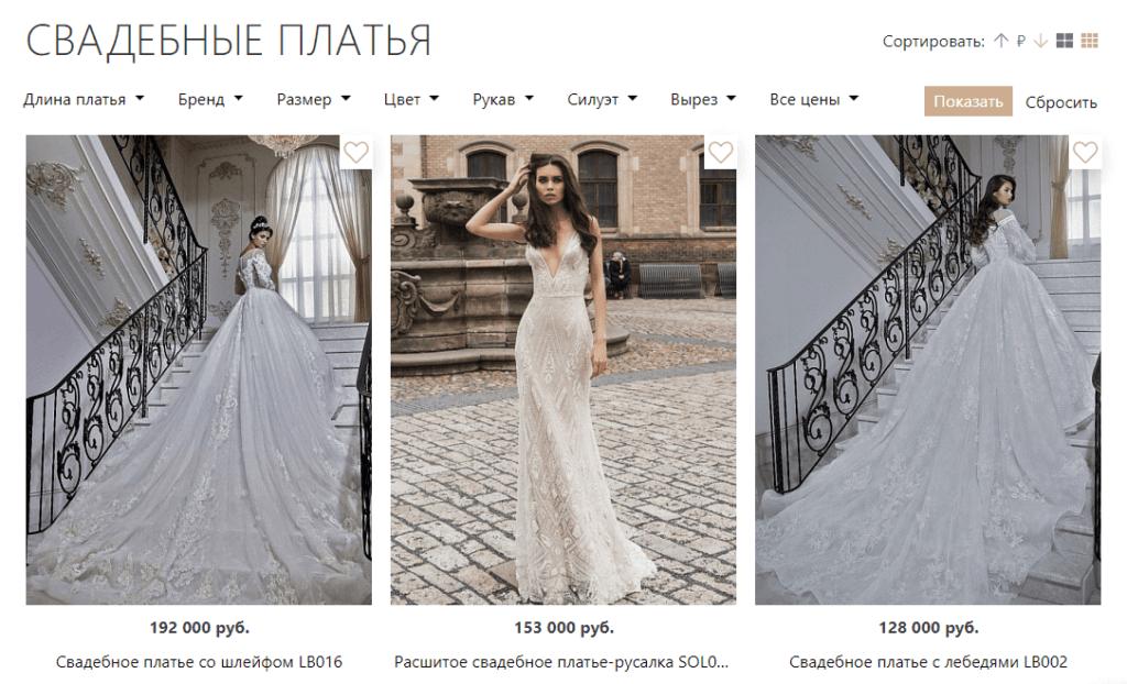 свадебное платье, цена, магазин