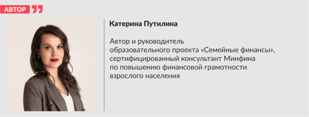 Катерина Путилина