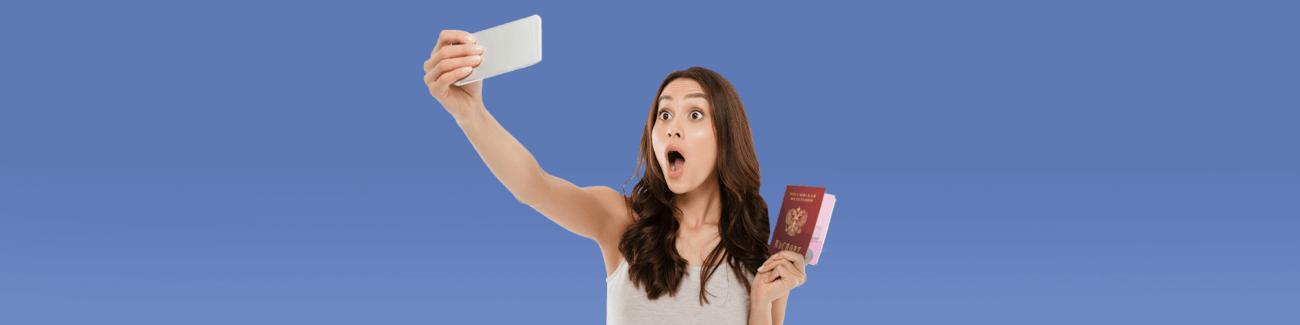 налоги, паспорт, селфи