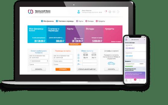 UBRIR_internet-bank