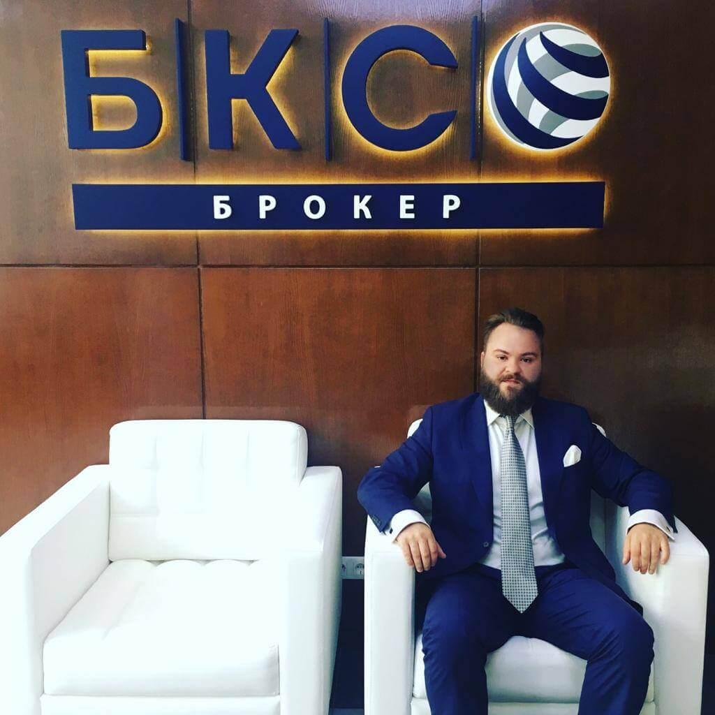 Вячеслав Абрамов, директор офиса продаж «БКС Брокер»