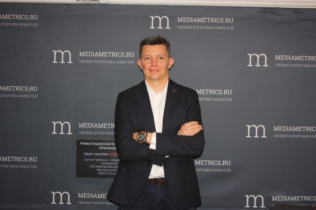Сергей Черёмуш, директор по развитию платформы Fan.Money: