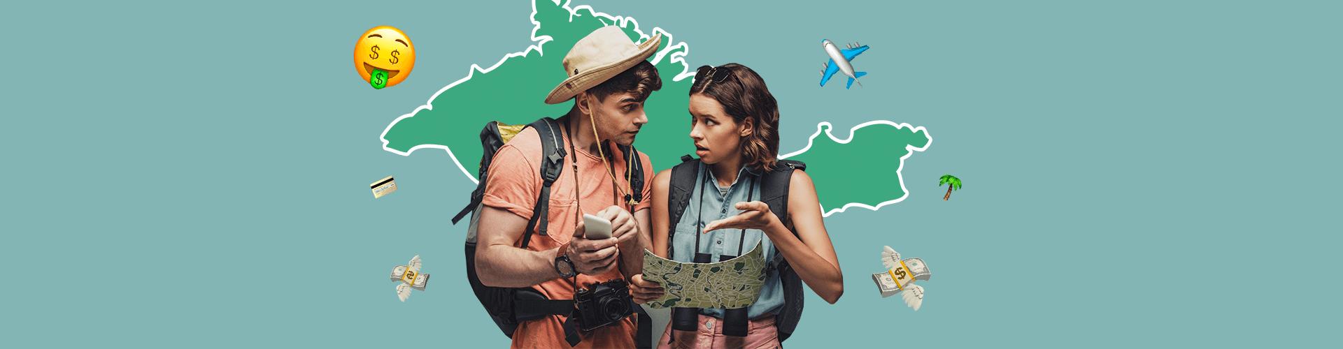 крым, путешествие, деньги, пара, туристы