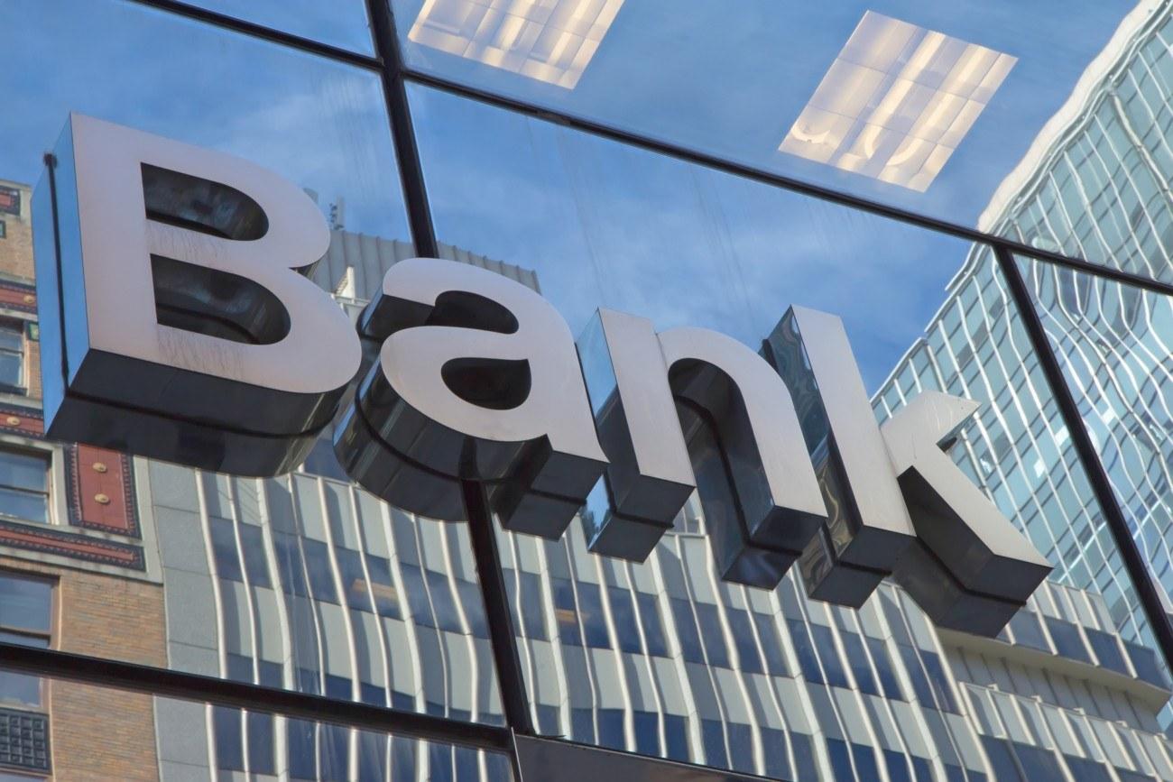 банки выдают кредиты