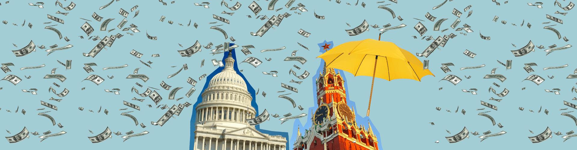 Кремль, Капитолий, деньги, падают, зонт