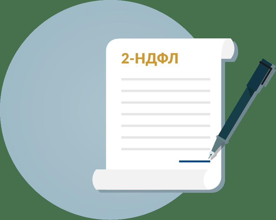 Как рефинансировать ипотеку