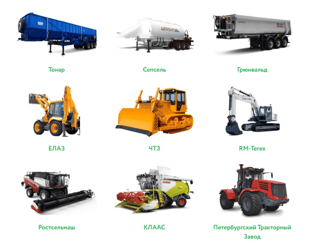 автотранспорт, специальная и сельхозтехника, городской электротранспорт и железнодорожный подвижной состав.