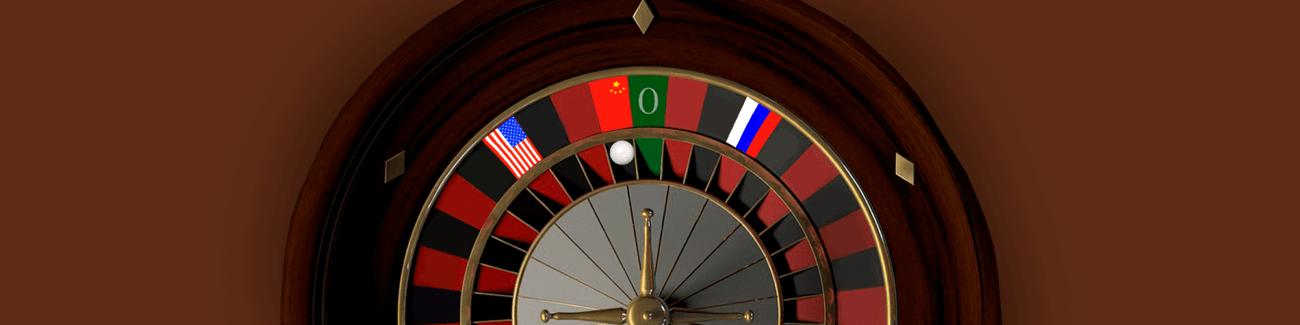 рулетка, казино, Россия, Китай, США