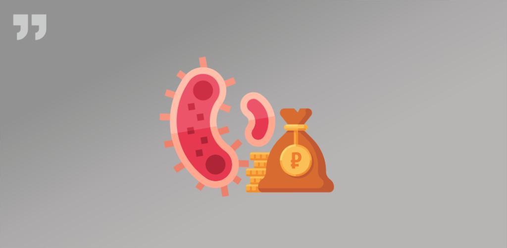 микроб, деньги, короновирус
