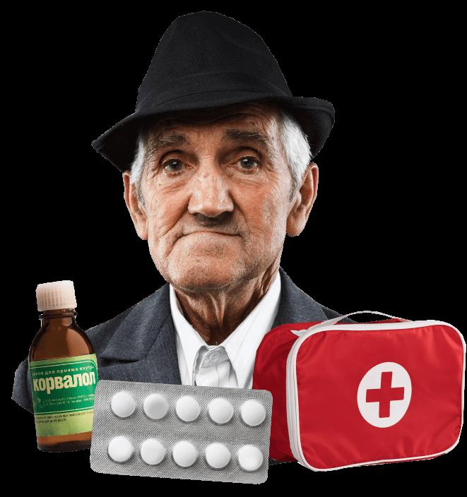аптечка, таблетки, здоровье