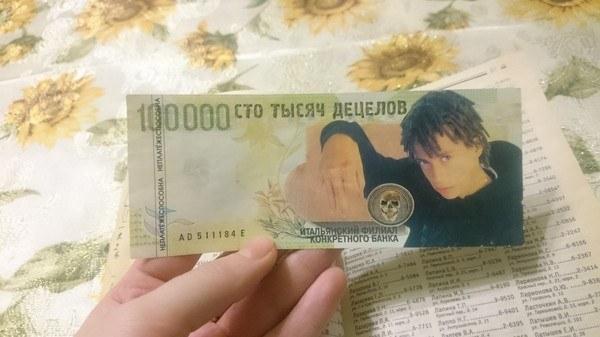 Image for В некоторых странах больше не выпускают бумажные деньги. Например, в Румынии, Вьетнаме и Брунее в ходу пластиковые купюры.
