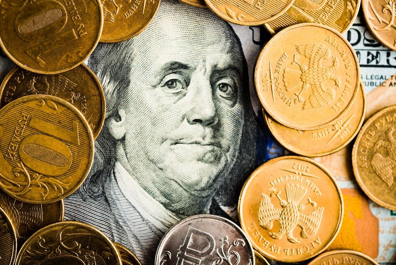 Image for Самая распространенная купюра в мире - 100 американских долларов.