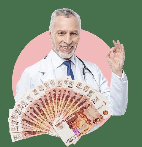 доктор, деньги