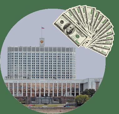 Белый дом, правительство, доллары