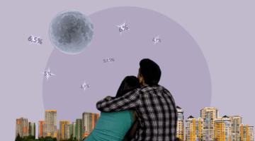 ипотека проценты пара новостройки луна