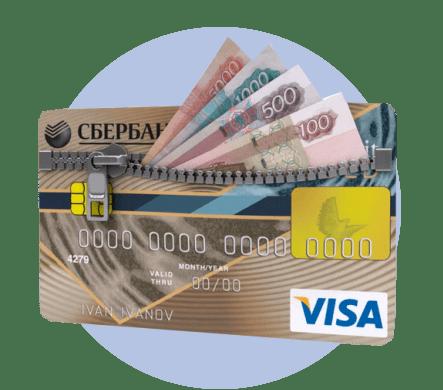 кредитная карта, деньги