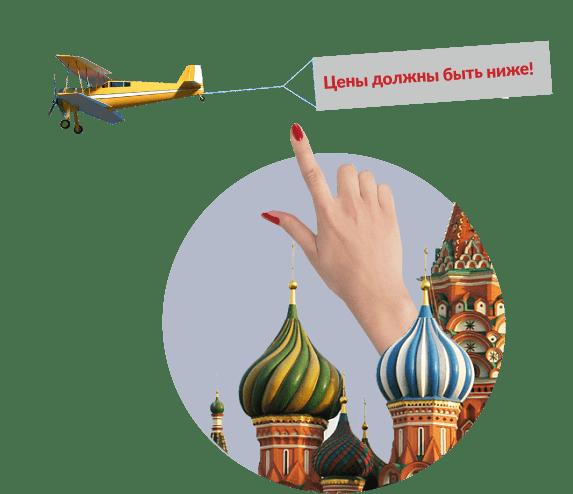 кремль, самолет, рука, плакат