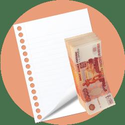 лист бумаги, деньги