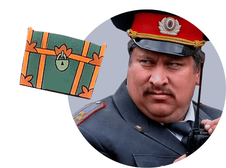 клад, полицейский