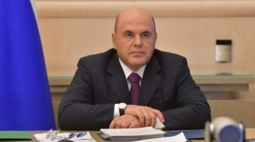 Правительство России выпустит государственные облигации на 1 трлн рублей, чтобы возместить потери бюджета и финансировать инфраструктуру и строительство жилья.