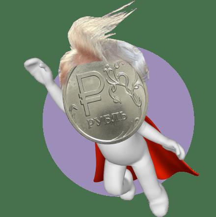 рубль, волосы, трамп