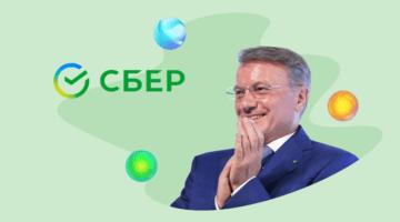 сбер, новый логотип, Герман Греф, голосовой помощник