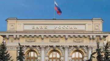 Банк России Центробанк ЦБ