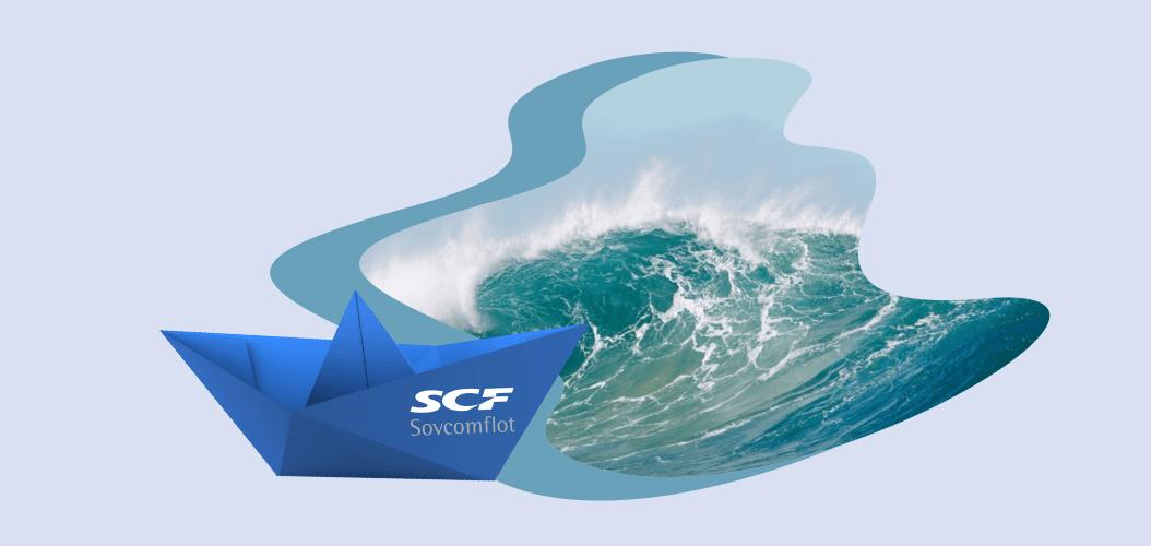 совкомфлот акции волна море