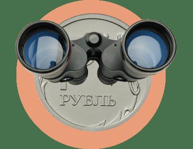 рубль бинокль
