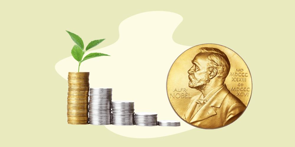 экономика, Нобелевская премия