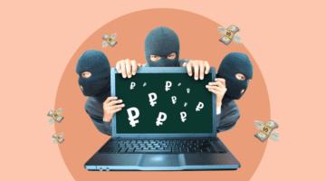 мошенники компьютер деньги рубли обман