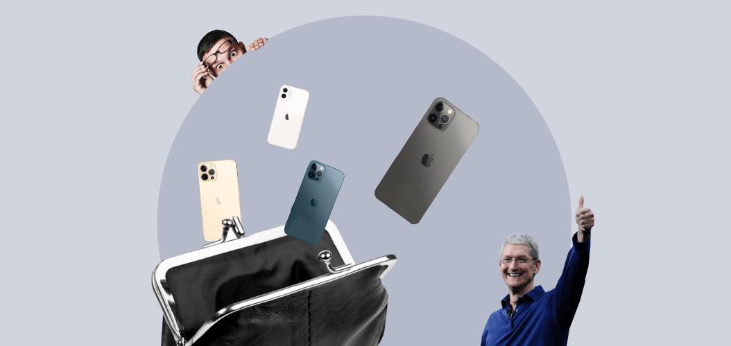 новый айфон тим кук кошелек