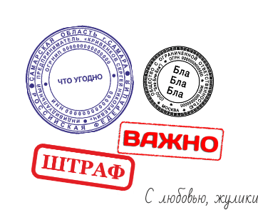 печати мошенники