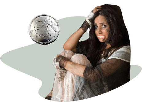 девушка-рабыня, монета