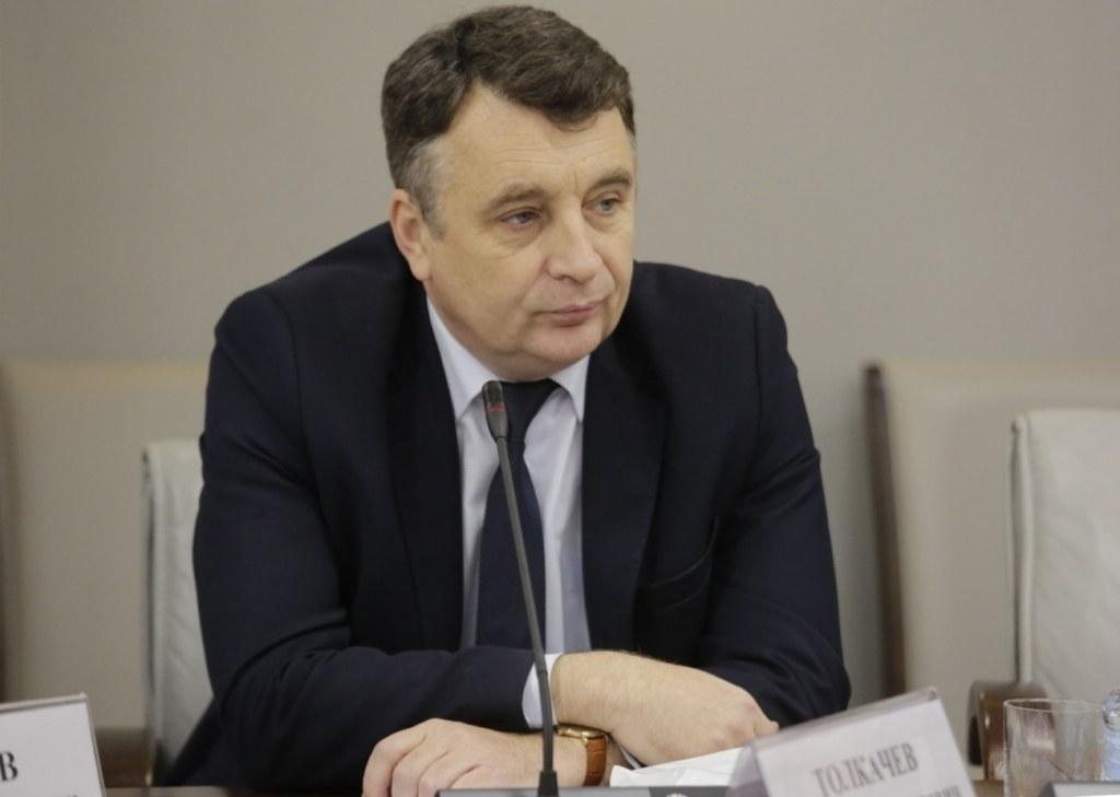 Сергей Толкачев,  первый заместитель заведующего кафедрой макроэкономического прогнозирования