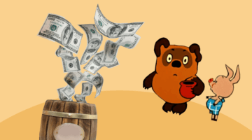винни пух пятачок бочка денег