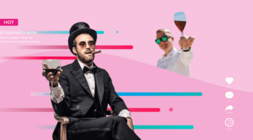 вино тик ток трансляция видео