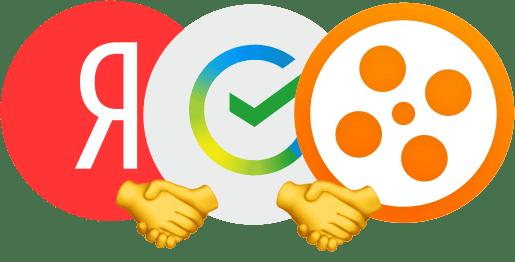 логотипы Яндекса, Сбера и Кинопоиска