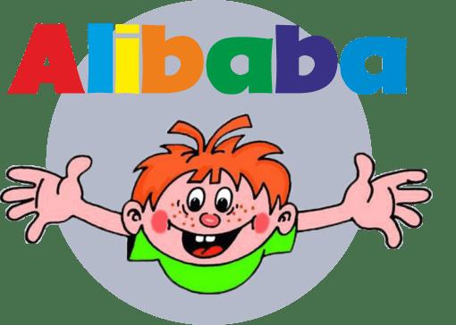 алибаба ералаш