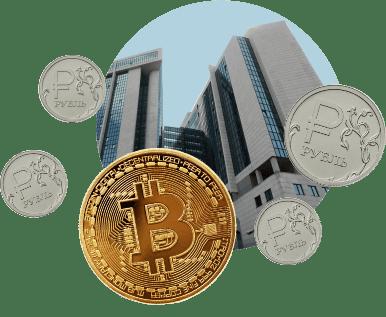 биткоин рубль банк