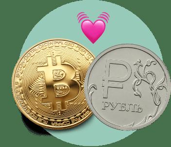 Цифровой рубль - это тоже биткоин?