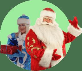 Дед Мороз и Снегурочка - работа