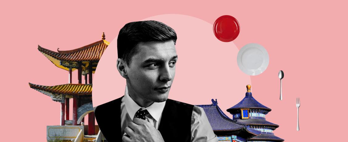 Дмитрий Ковпак о бизнесе с Китаем