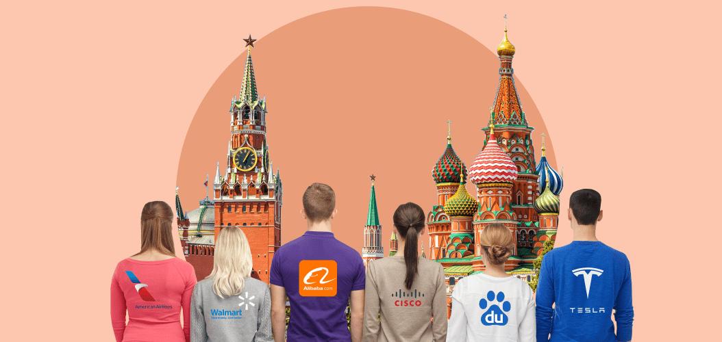 кремль россия московская биржа акции компании