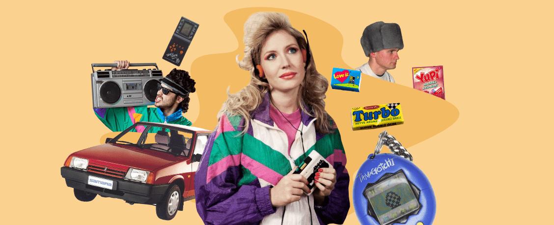 Назад в 90-е