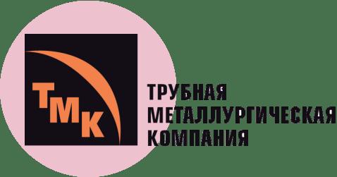 ПАО «Трубная металлургическая компания»