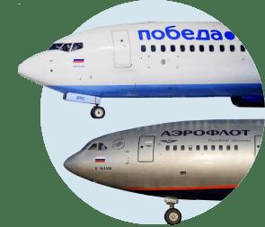 Акции Аэрофлота идут на взлёт